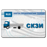 Карта предприятия (СКЗИ)